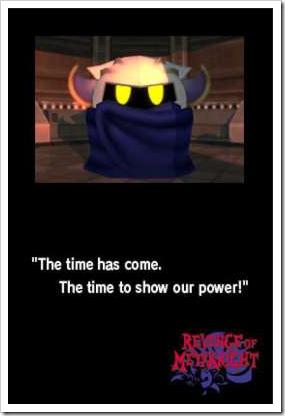 Revenge of Meta Knight intro (Ultra)