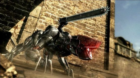 metal gear rising revengeance mechawolf
