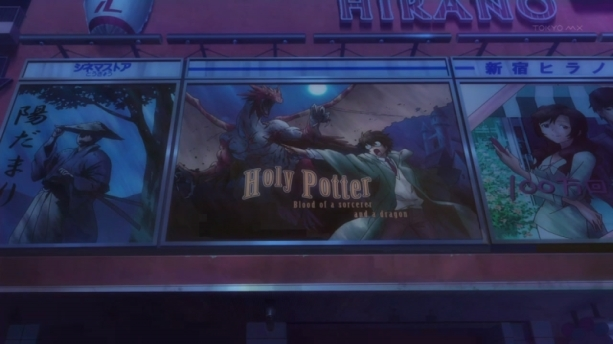 In fondo, se c'è un fast food che si chiama MgRonald, perchè non ci puo essere questo crossover filmico tra Harry Potter e Monster Hunter?