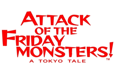 attack-of-the-friday-monsters-a-tokyo-tale-eshop-201341717374_2