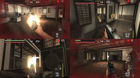 Red Steel Wii Multiplayer split screen