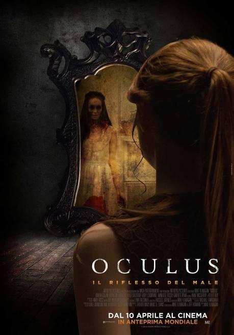 Oculus 2014