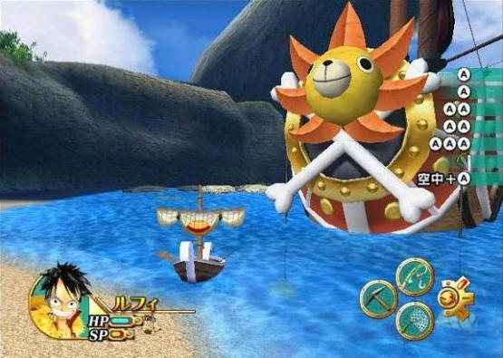 one piece unlimited cruise 1 thousand sunny