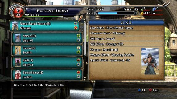 soul calibur lost swords ally system