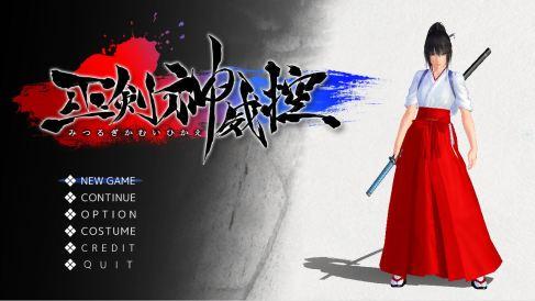 mitsurugi-game miko outfit