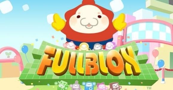 fullblox logo
