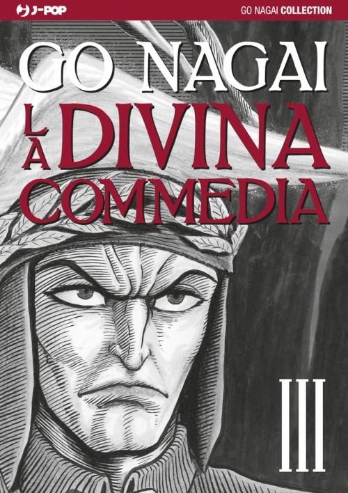 La divina commedia 3
