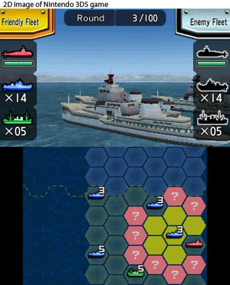 Steel Diver 3DS strategy mode