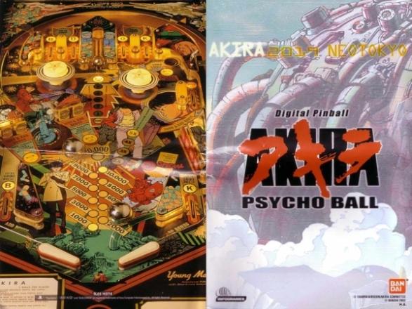 Akira psycho ball ps2 advertismentz