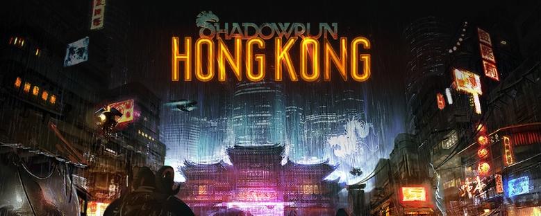 Shadowrun-Hong-Kong-Banner