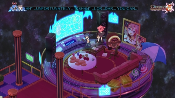 Disgaea 5: Alliance of Vengeance Seraphina's room