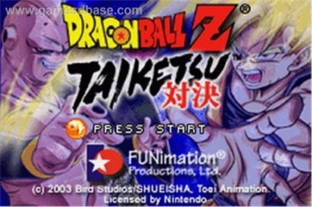 Dragonball Z Taiketsu
