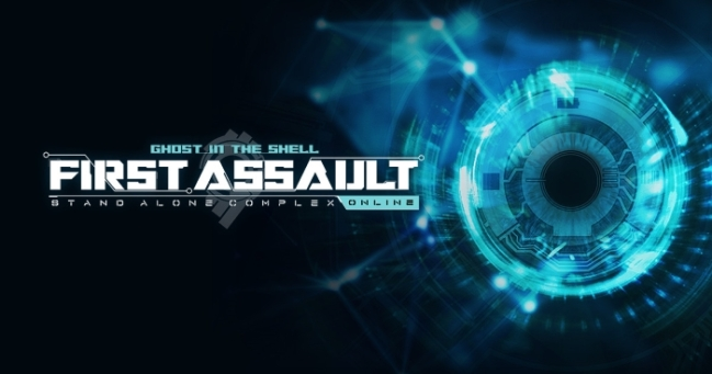 GITS SAC Online First Assault logo