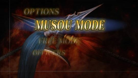 dynasty warriors psp modes