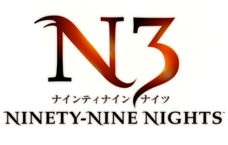 ninety nine nights
