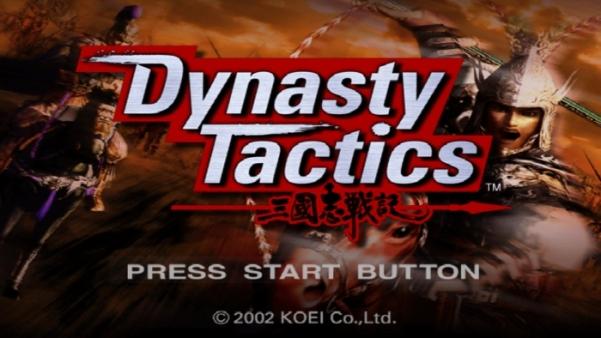 Dynasty Tactics 1