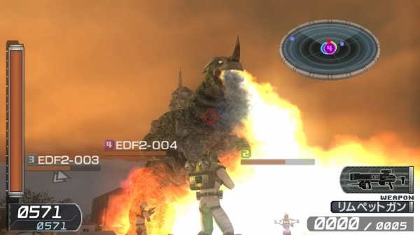 EDF 2 Invaders From Planet Space psvita godzilla knockoff team hunting