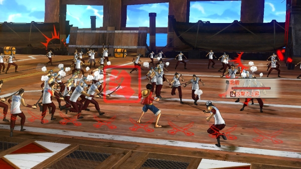 One piece pirate warriors 2 territory types