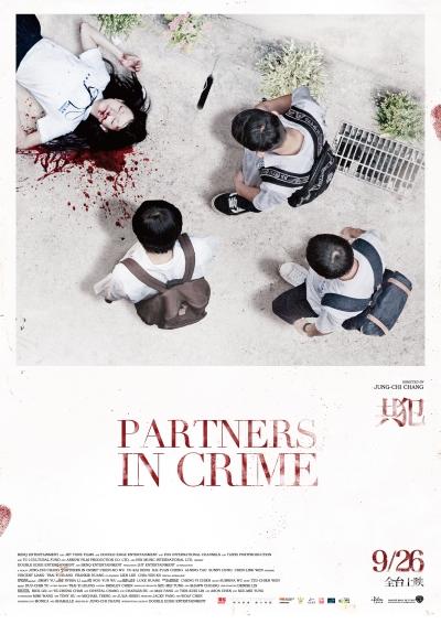 partners-in-crime-2014-locandina