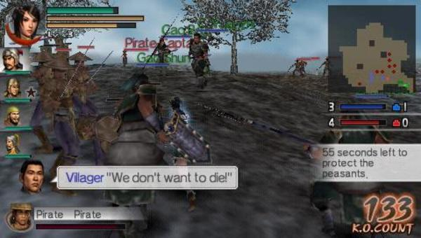 Dynasty Warriors Vol 2 extra mission