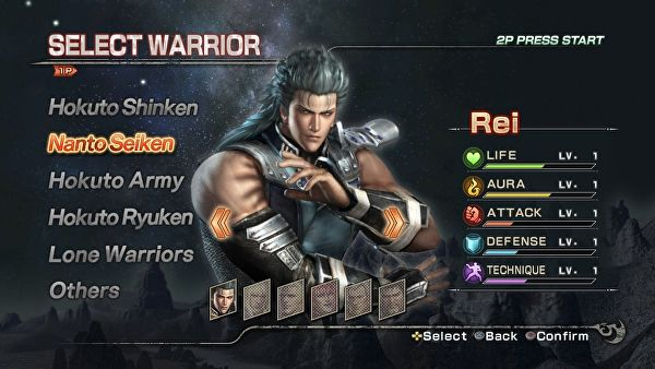Fist Of The North Star Ken's Rage 2 character select