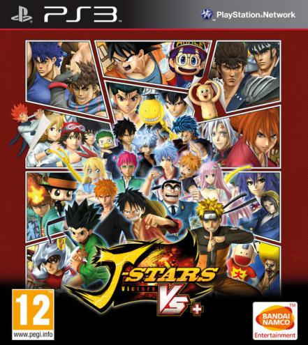 J Stars Victory + ps3 cover