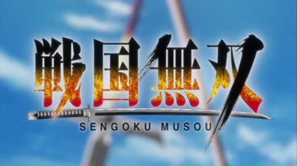 Samurai Warriors anime logo