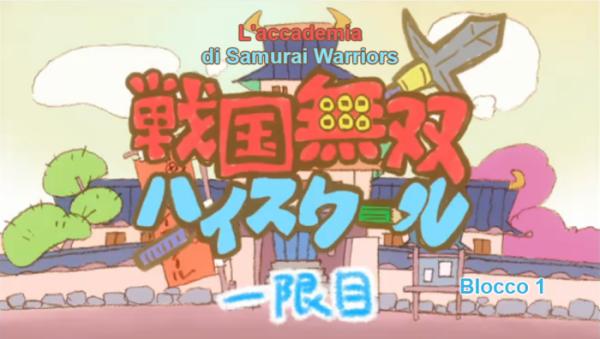Samurai Warriors anime teatrino omake