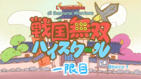 Samurai Warriors anime teatrino omake