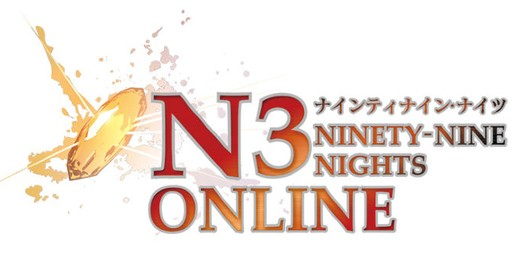 Ninety Nine Nights Online logo