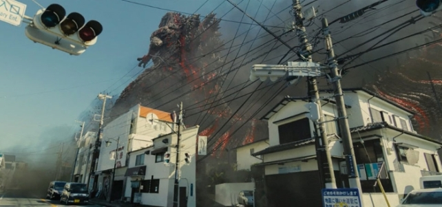 Shin Godzilla 2016 godzilla stroll