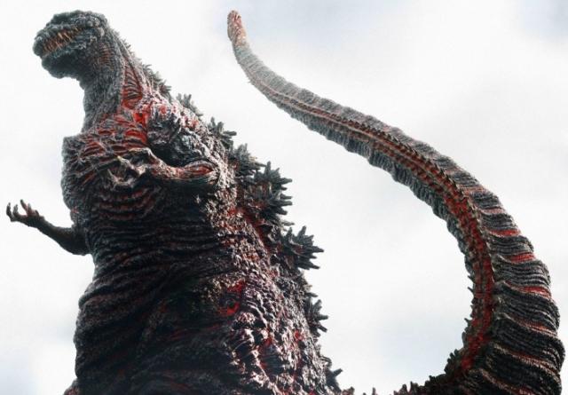 Shin Godzilla 2016 the big G