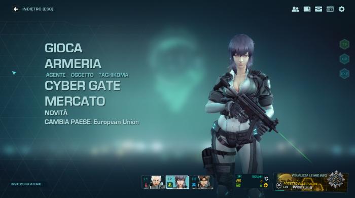 GITS SA First Assault new interface