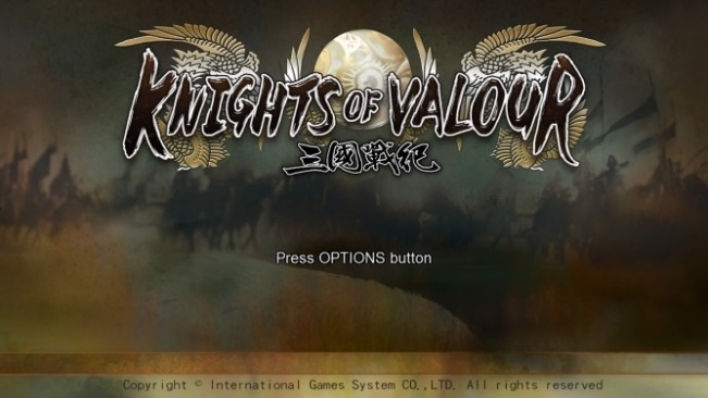 Knights Of Valour_20171118121053