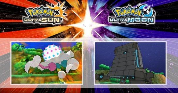Pokemon Ultraluna ultracreatures