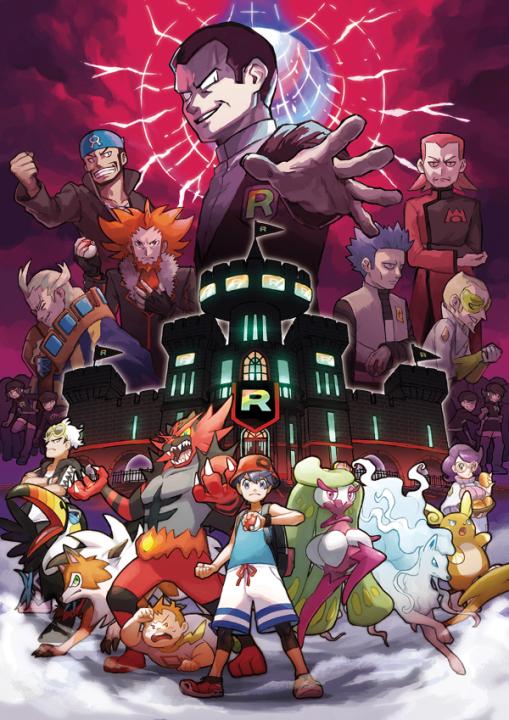 Pokemon Ultramoon team rainbow rocket