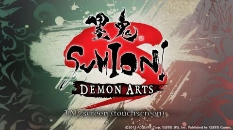 Sumioni Demon Arts psvita logo