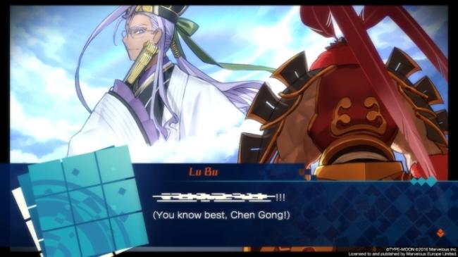 Fate Extella lu bu and chen gong