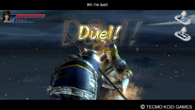 Dynasty Warriors NEXT infinity warriors.jpg
